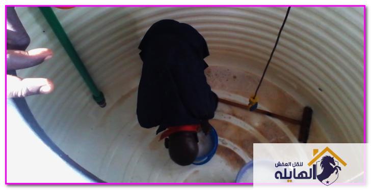 شركة تنظيف خزانات بالمدينة المنورة 0549767433 1